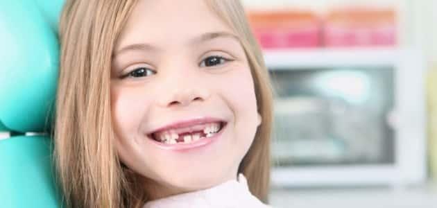 Odontopediatria- Clinica Dental en Ica
